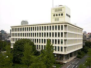 日本スケート連盟 - Wikipedia
