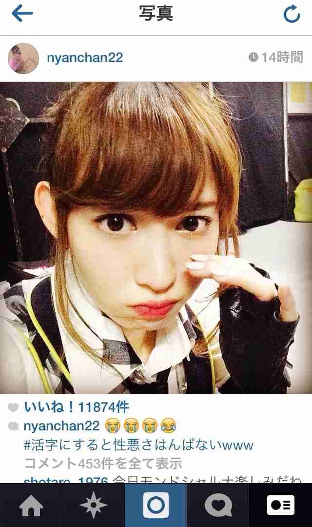 """HKT48""""ブス報道""""で検索1位の谷真理佳がお詫び。「こんな顔してごめんなちゃい」"""