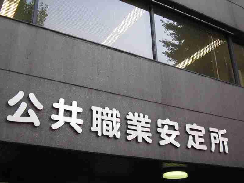 【徳島】3歳の長男に犬の首輪付け拘束…父親逮捕