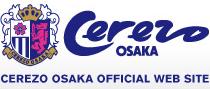 一部「メディア」へ流出した、弊クラブ所属選手の写真の件について | セレッソ大阪 CEREZO OSAKA OFFICIAL SITE