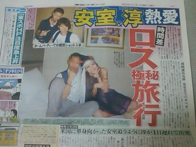 宇多田ヒカルに浜崎あゆみ…歌姫が外国人と結婚する理由