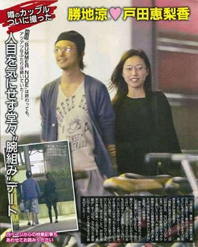 戸田恵梨香は「重い女」!?新しい彼氏・勝地涼をまたも親に紹介