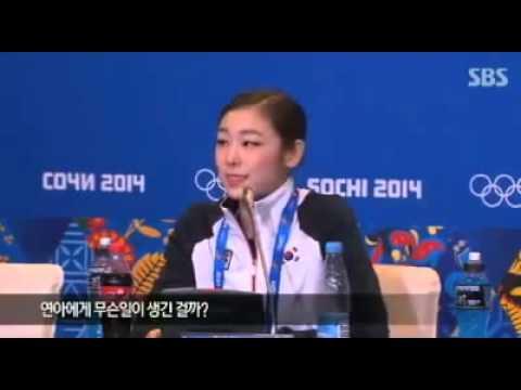 ソチ五輪会見 ぼっち キムヨナ - YouTube