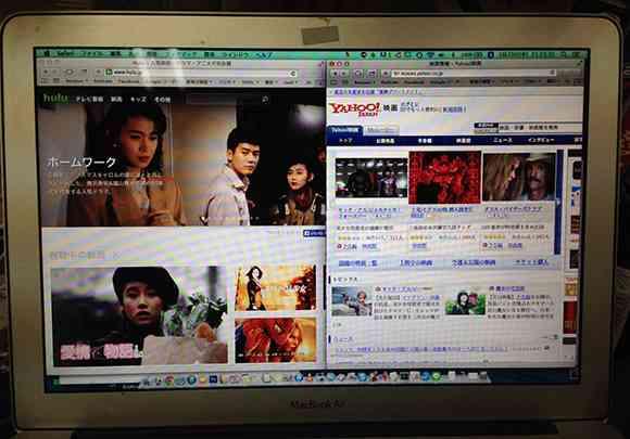 【保存版】今配信中のHulu映画ベスト10! 今現在「Hulu」で配信されている全映画951本の「Yahoo!映画」レビュー点数を調べてみた - ライブドアニュース