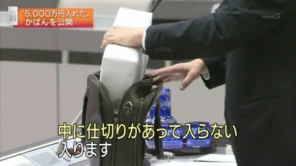 東京都知事、猪瀬さんのままで良かったと思いませんか?