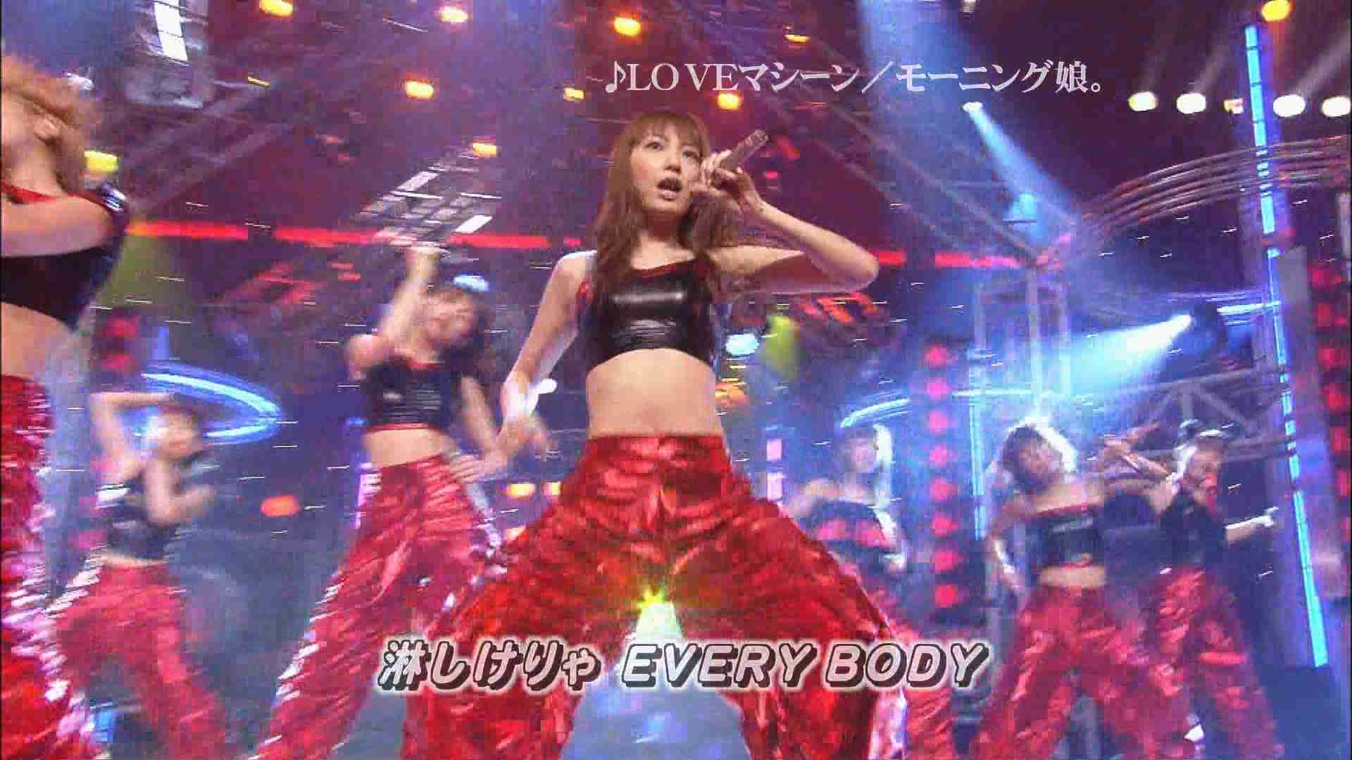 (2001.09.08)モーニング娘。「LOVEマシーン」 - YouTube