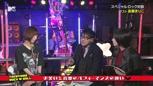 竹山ロックンロール #01 後藤まりこ - Dailymotion動画