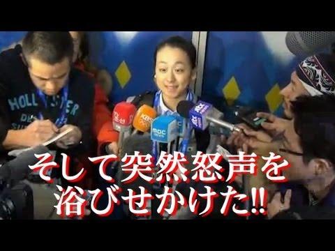 韓国マスコミがソチの空港で、浅田真央のそばで怒声をがなり立てたシーン 2014/02/05 - YouTube