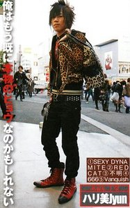雑誌「メンズナックル」と日本郵便「ゆうパック」が謎のコラボ 至高の名キャッチコピーも