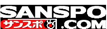 新垣氏、佐村河内氏の謝罪文に「週刊文春でお話ししたことが全て」 - SANSPO.COM(サンスポ)