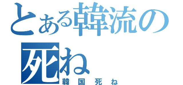 PSY「カンナム・スタイル」遂に日本初上陸!