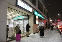 <大雪>関東の交通網、早朝から大幅に乱れる (毎日新聞) - Yahoo!ニュース