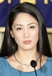 吉松育美さん事件 相手側の人物が反論 「真実と懸け離れた嘘ばかり」「早く悪夢から覚めて」