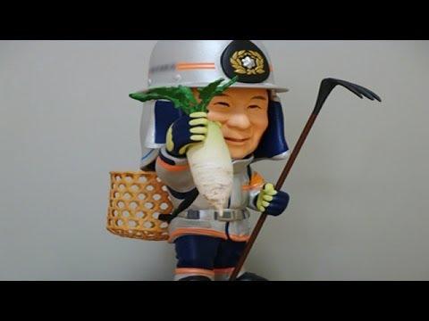 副業で野菜販売 消防士が免職 - YouTube
