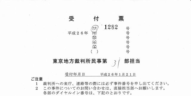 岩田華怜ヲタがAKB運営会社らを提訴【大西秀宜AKSキングレコードGoogle】 : Gラボ [AKB48]