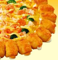 好きなピザは?