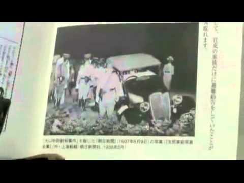 【シナチス】南京大虐殺にすり替えられた通州事件とは?1 - YouTube