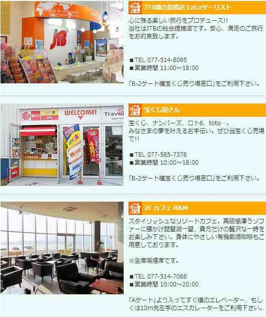 生ける廃墟モール『ピエリ守山』、残っていた3店舗が今日28日で閉店。ついに店舗数0に