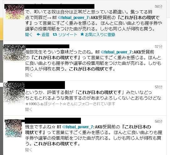 「これが日本の現状です」レコ大の服部克久氏の意味深発言がネットで話題に|| ^^ |秒刊SUNDAY