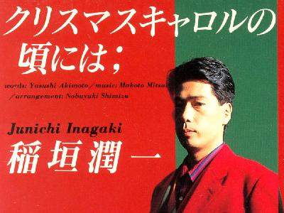 思い出のドラマ主題歌♫(1980~1990年代)