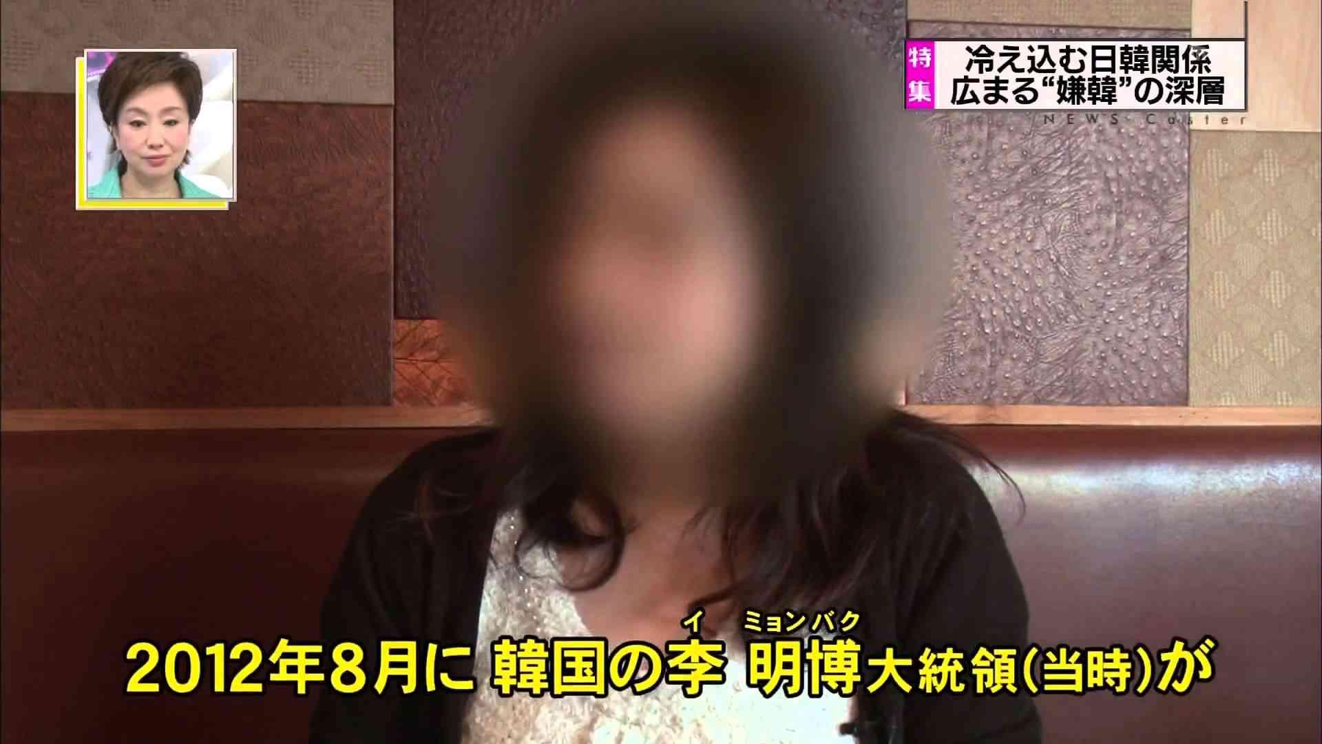 140208 冷え込む日韓関係 広まる嫌韓の真相 - YouTube