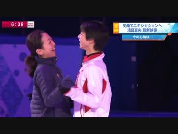 【ソチ五輪2014】 EX練習風景 【フィギュアスケート】 ‐ ニコニコ動画:GINZA