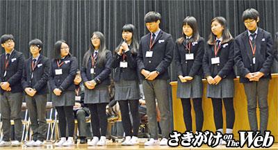 韓国の姉妹高生徒を和やかに歓迎 大館国際高、授業などで交流|さきがけonTheWeb