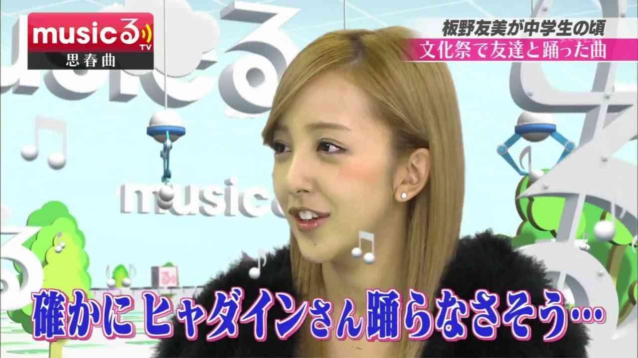 AKB48卒業後 初シングル 板野友美 - musicる TV 2014-02-03 - YouTube