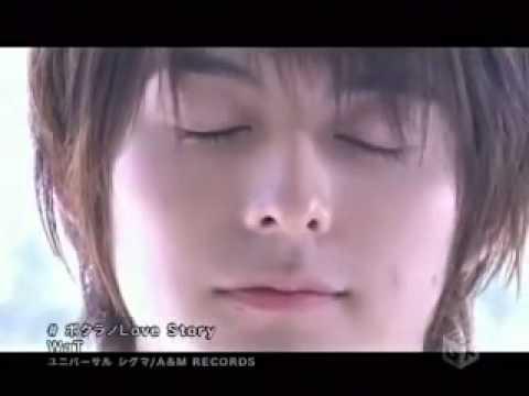 WaT- ボクラノLove Story (Bokura no Love Story) MV.MP4 - YouTube