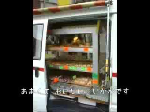 パン売りのロバさん(ロバのパン屋) - YouTube