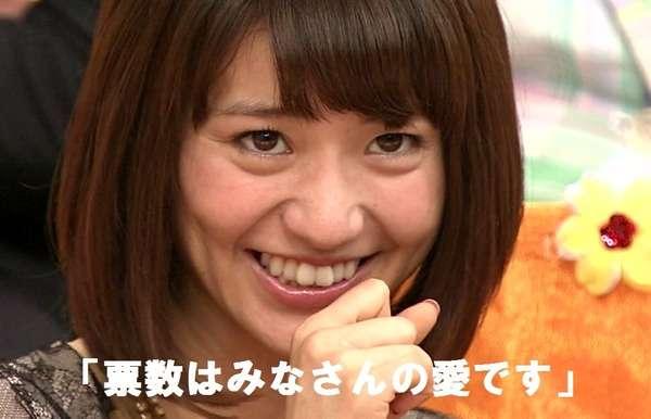 「参加券じゃなく抽選券」AKB48・大島優子、卒業シングルの商法に「えげつない」の声