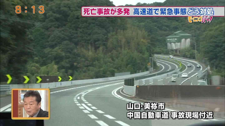 桜塚やっくん事故現場、車線変更禁止に…昨年事故48件3人死亡