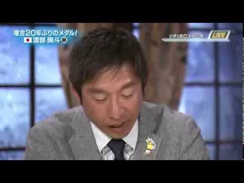 渡部暁斗銀メダルに感泣する荻原次晴 - YouTube