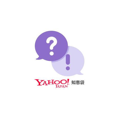 勝間和代さんの長女が抱える心の闇 - Yahoo!知恵袋