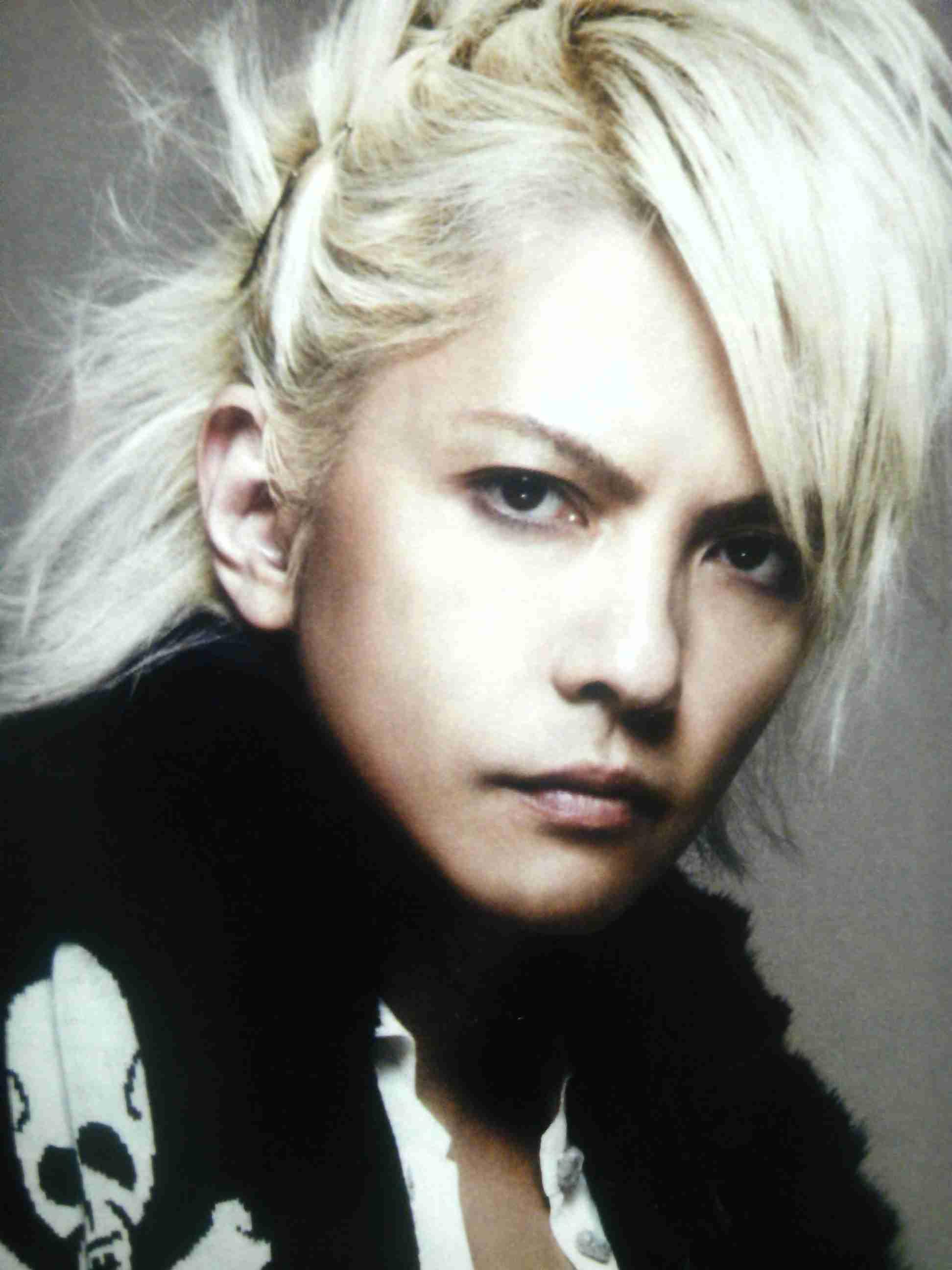 Hyde L'Arc En Ciel