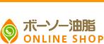 ボーソー油脂オンラインショップ / スクワナチュレオイル 60ml