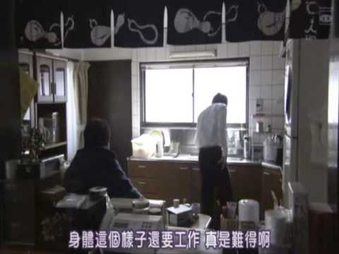豹哥的剪輯~003日劇DOOR TO DOOR永不放棄 精華預告版 - YouTube