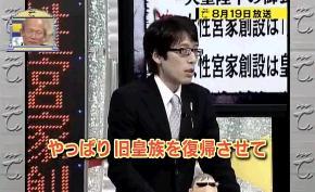 竹田恒泰氏、五輪ツイート炎上で釈明も…西川史子「なんで上から言う?」