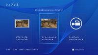 PS4版『真・三國無双7 with 猛将伝』シェア機能でプレイのライブ配信が可能!視聴者はコメントでアイテム援護 (インサイド) - Yahoo!ニュース