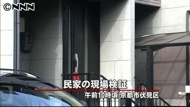 床下から2遺体 同じ家、8年前にも 京都 - ライブドアニュース