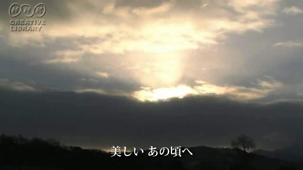 安全地帯 あの頃へ (歌詞付)  Anzenchitai Anokoroe - YouTube
