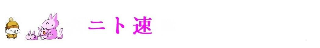 【激震】日本スケート連盟、ソチ五輪前の調整で浅田真央に妨害工作を働いていた事が判明!これは酷過ぎる… ニト速