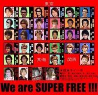 【ひどい事件】スーパーフリー事件(スーフリ)2003年【胸糞悪】 - NAVER まとめ