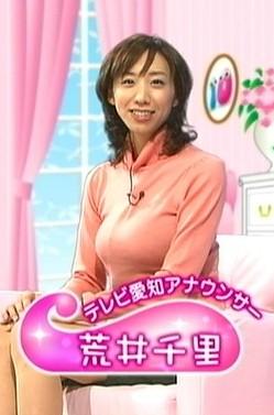 キャイーン天野ひろゆきが結婚!もしツアで電撃発表「へっ?」「嘘だろー」