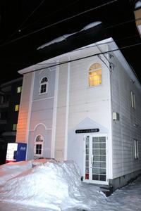 札幌の不明女児を保護 監禁容疑で26歳男を逮捕:朝日新聞デジタル