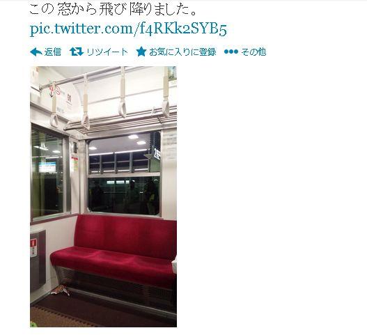 小田急線で電車から人が飛び降り!痴漢で窓から逃亡か?|| ^^ |秒刊SUNDAY