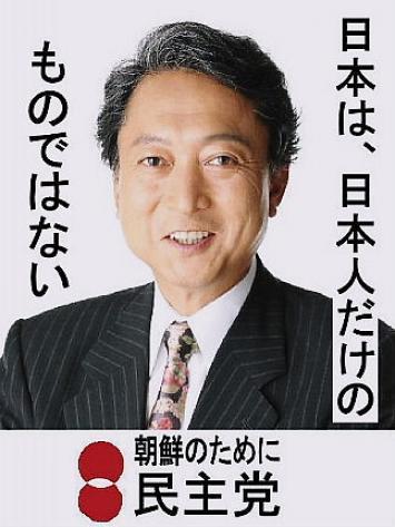 永久保存版「在日韓国人が日本でしていること!」、日本の税金を蝕む在日韓国人の本当の姿! なでしこりん