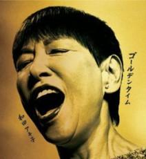 和田アキ子 佐村河内守氏ゴースト問題について「純粋に気持ちよければ…」