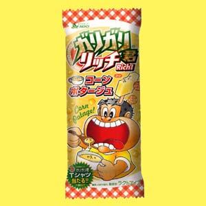 【悲報】ハーゲンダッツ『ローズ味』の匂いがトイレの芳香剤そっくりだと話題にww