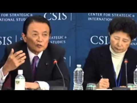 麻生太郎 水道の民営化に言及 2013年4月19日 CSIS - YouTube
